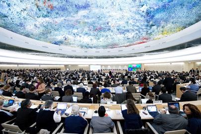 UN Menschenrechtsrat - Menschenrechtsausschuss