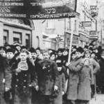 Ac.manif1917 300x198 150x150 - Versammlungsfreiheit und Vereinigungsfreiheit